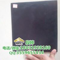 浙江厂家专业批发生产高质量绝缘脚垫/绝缘地板/绝缘橡胶板
