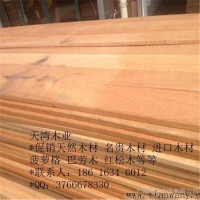供应上海巴蒂木价格 巴蒂木防腐木** 巴蒂木防腐木板材 地板 葡萄架