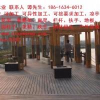 天湾木业电议订购供应天津柳桉木厂家 柳桉木价格 柳桉木地板 板材 葡萄架 凉亭