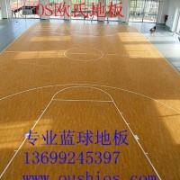 篮球地板-篮球塑胶地板-篮球专业地板
