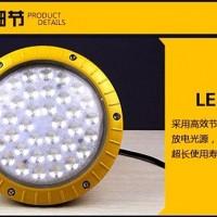 中沈防爆BAD LED防爆灯BAD85-50W 枣庄那里有防爆泛光灯 防爆节能LED灯