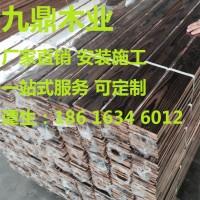 九鼎木业 长沙市碳化木厂家 碳化木防腐木 户外地板 使用寿命长