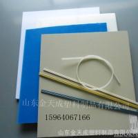 【直销】PP板 PP塑料板 环保材质 PP水槽、萃取槽专用