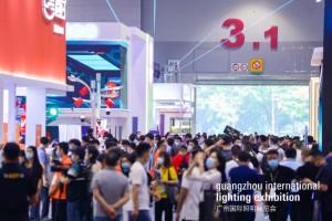上半年照明行业增长30%,2021广州国际照明展透露哪些新风向?